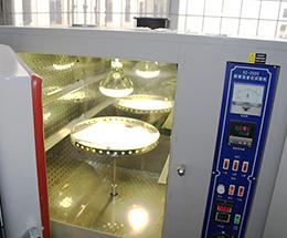 塑伯橡胶耐黄抗老化试验机