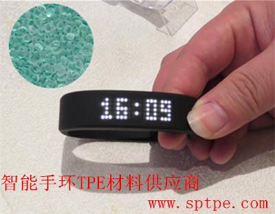 智能手环TPE原料(TA6589K-5)