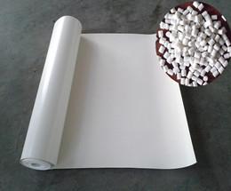 TPO防水卷材薄膜材料