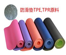 TPE健身垫料|TPE发泡垫原料价格