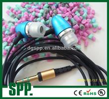 TPE耳机线料